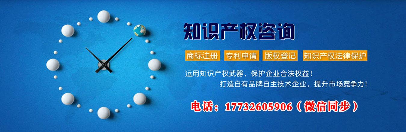 黑龙江哈尔滨商标注册申请等知识产权代理咨询